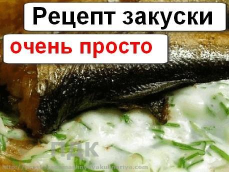 buterbrody so shprotami i ogurtsom