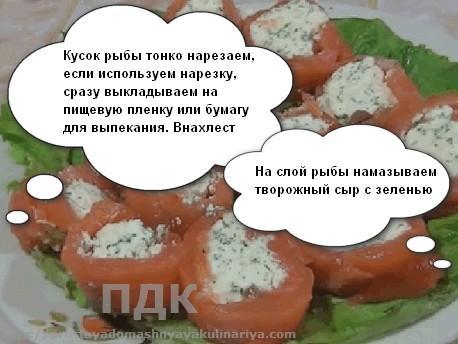 krasnaya ryba s syrom5