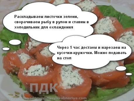 krasnaya ryba s syrom6