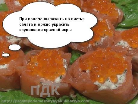 krasnaya ryba s syrom7