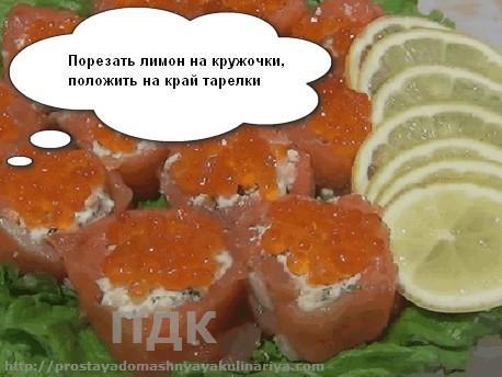 krasnaya ryba s syrom8