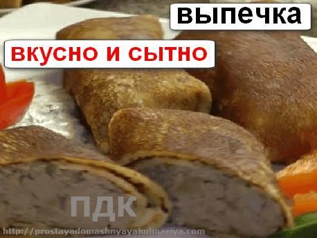 Recepty nachinki dlya blinov