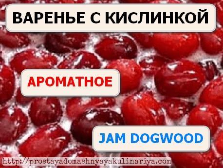 Jam dogwood