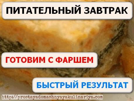 Kartofelnaya zapekanka s farshem