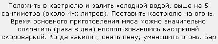 Recept kholodtsa iz kuricy summary