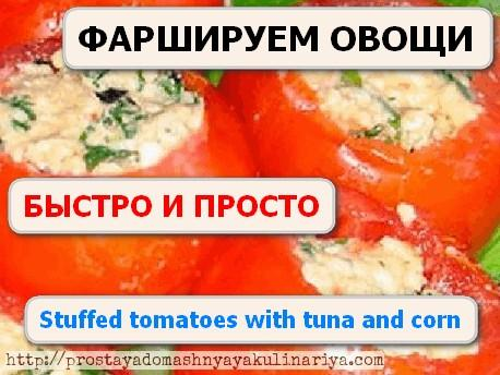 Stuffed tomatoes with tuna and corn
