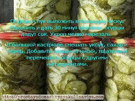 Salat «Zimnij korol» vtoroj ehtap prigotovleniya salata