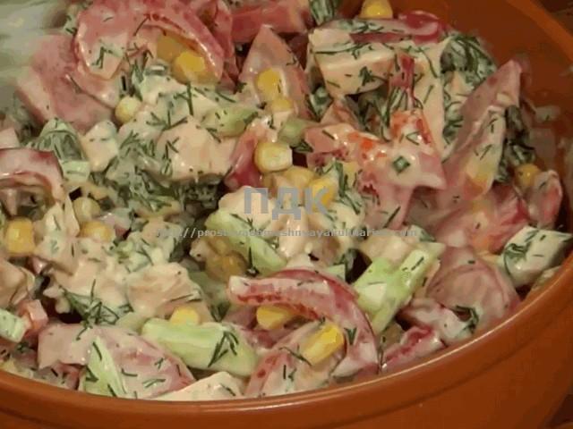 salat_parizhel