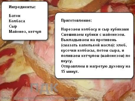 buterbrod_s_kolbasoy_i_syrom_3