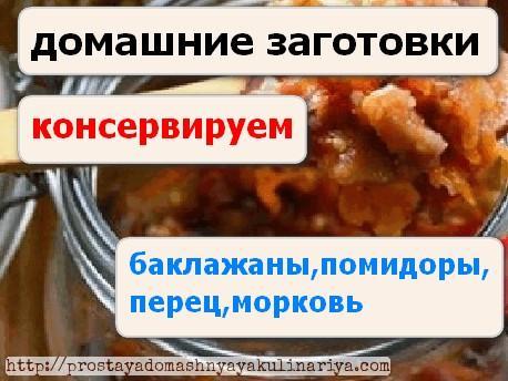 Ovoshhnoj salat na zimu 2